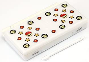 Baby Milo White Nintendo DS Lite Complete Full Housing Shell Case Replacement Repair w/ Hinge Set