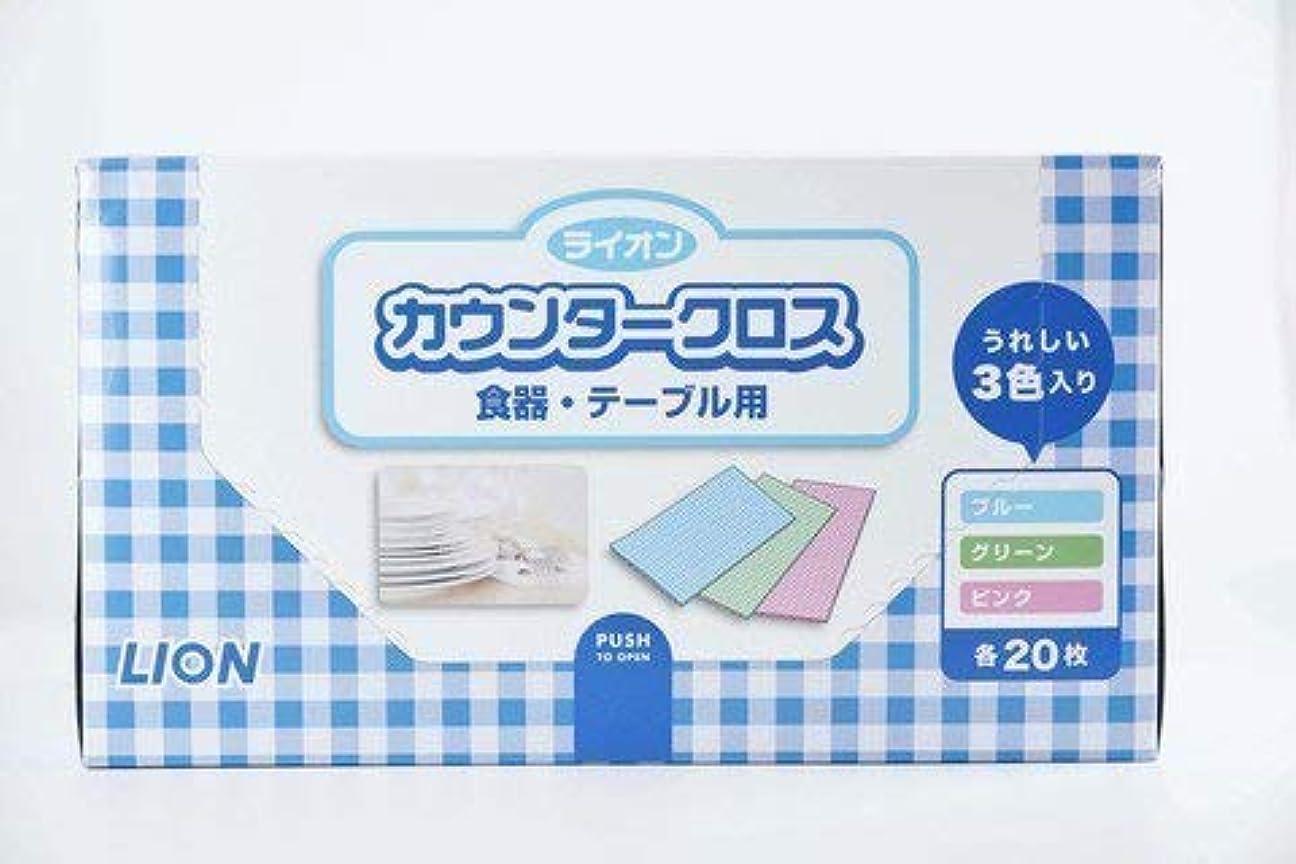 シンク不和ジャンピングジャックCOSTCO(コストコ)カウンタークロス 20pc (入り数 5 sets)