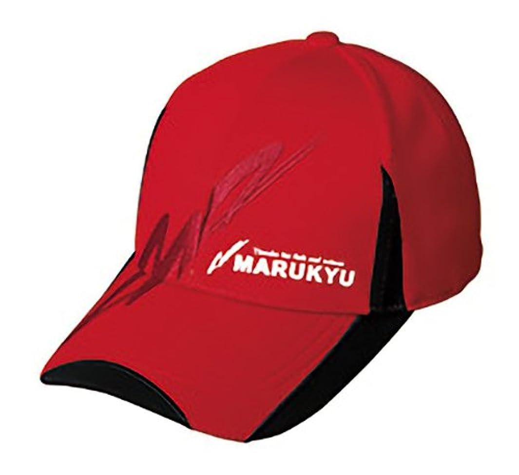 だます間違っている暴力的なマルキュー(MARUKYU) マルキューキャップ13 レッド.