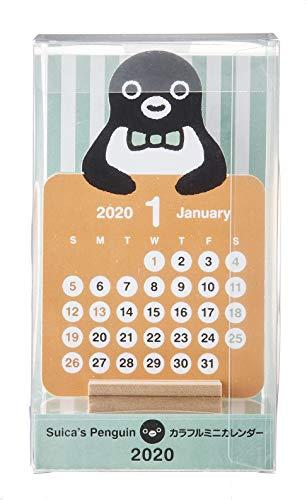 Suica's Penguin カラフルミニカレンダー2020