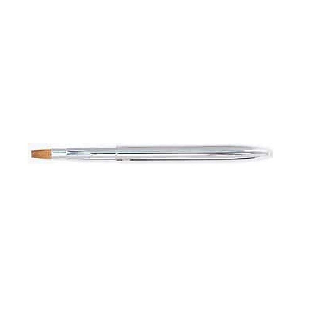 比喩海里チョップ熊野筆 Ai brush TL-1/携帯用リップブラシ【シルバー】/平