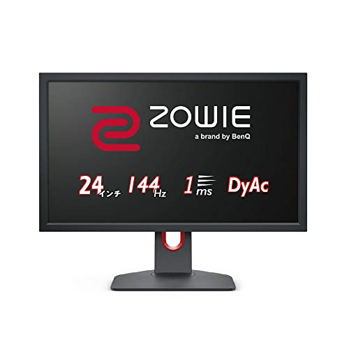 BenQ ZOWIE XL2411K 24-inch Gaming Monitor (Full HD, 24 type, 144 Hz, 1 ms, DyAct technology, small base, new housing design, new OSD menu, height adjustment with just a finger)