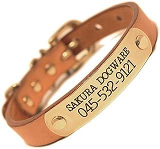 おなまえ首輪 真鍮彫刻プレート付 本ヌメ革/本革 手仕上げ 真鍮金具 首輪(小型犬・中型犬) A88890 (SS~Lサイズ 3-11kg)