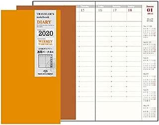 トラベラーズノート 手帳 リフィル 2020年 A5スリム バーチカル 14410006 (2020年 1月始まり)