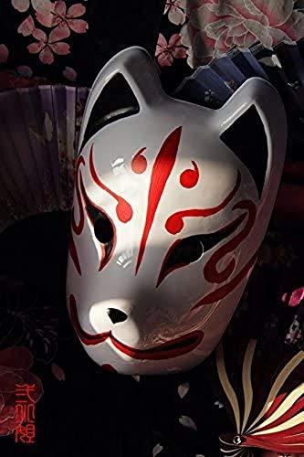 Fox Mask 大きいサイズ 和風 手描き お面 黒 狐 お面 フォックス 小道具 能楽 歓迎会 宴会仮装 仮面 学園祭 コスチューム アニメ キツネ マスク
