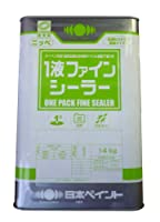 1液ファインシーラー_14kg[日本ペイント]