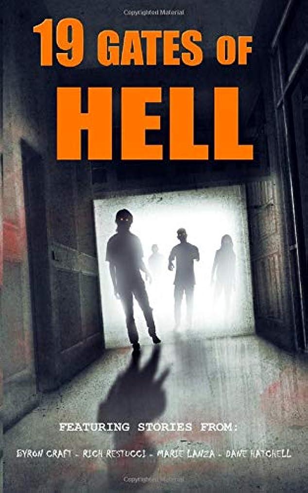 復活させる机影のある19 Gates of Hell: A Horror Anthology