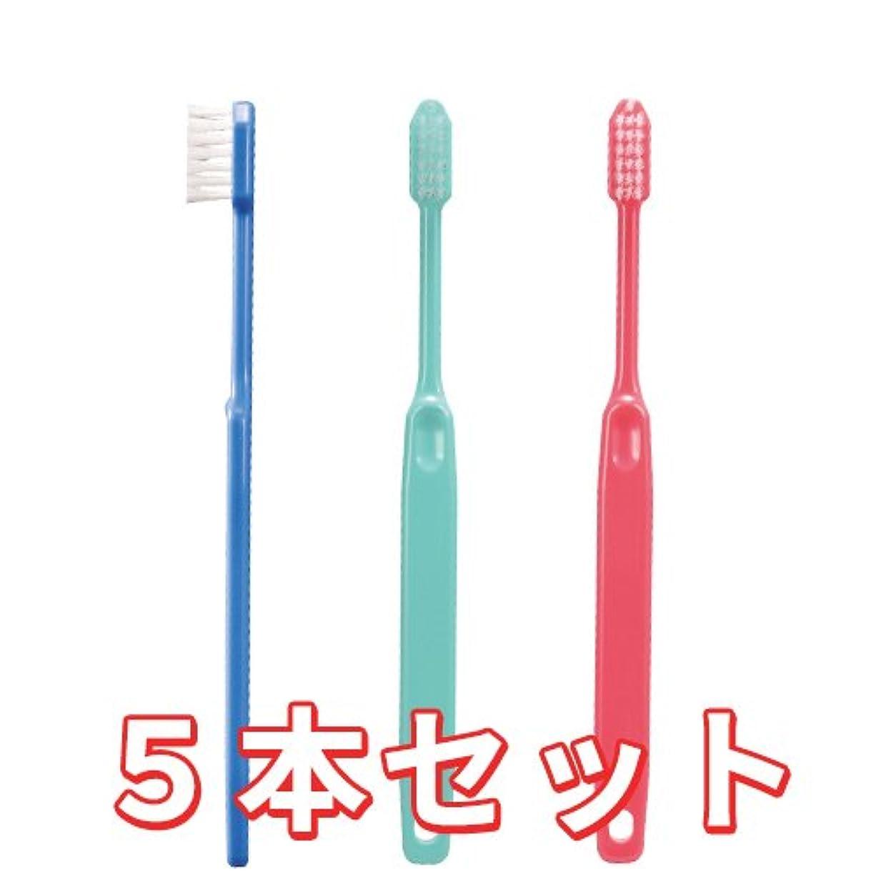 六分儀シャープとCiメディカル 歯ブラシ コンパクトヘッド 疎毛タイプ アソート 5本 (Ci25(やわらかめ))