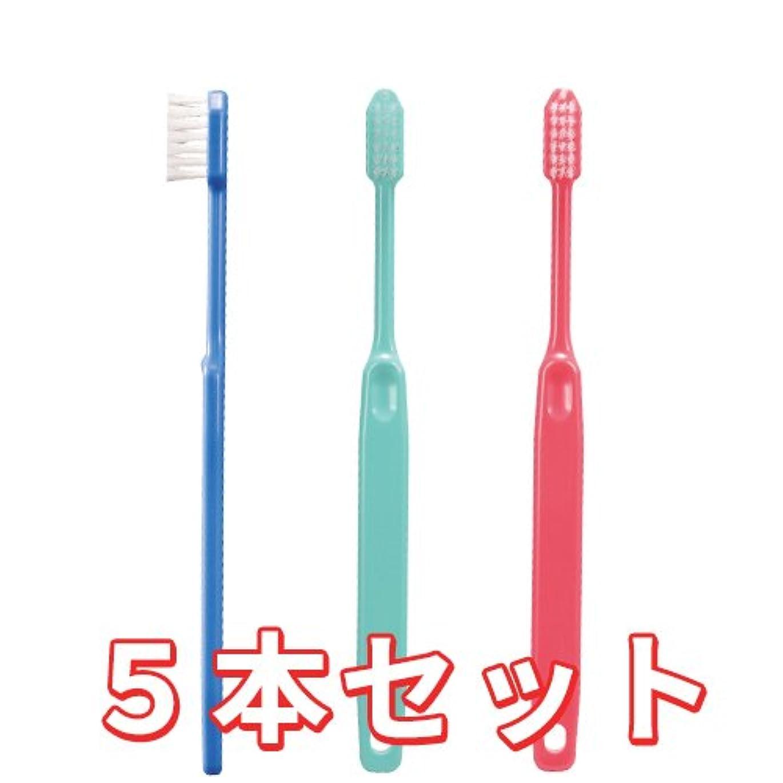 いまお手伝いさん活気づくCiメディカル 歯ブラシ コンパクトヘッド 疎毛タイプ アソート 5本 (Ci25(やわらかめ))