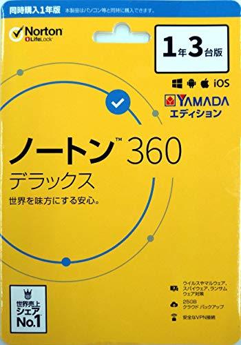 ノートン 360 デラックス セキュリティソフト(最新) 1年3台版 Win/Mac/iOS/Android対応 YAMADAエディション