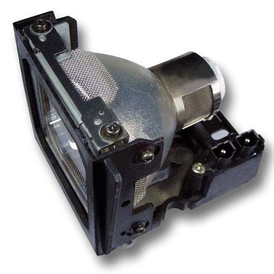 肩をすくめる置くためにパック労苦Pureglare SHARP BQC-XGC55X//1 プロジェクター交換用ランプ 汎用 150日間安心保証つき