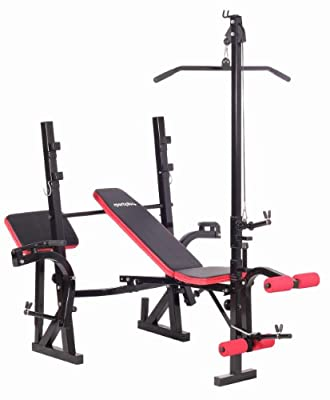 SportPlus Weight Bench with Rack and Butterfly with Leg/Calf Curler Curl–Assorted Designs from SportPlus