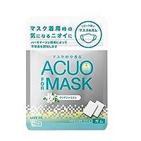 ロッテ ACUO FOR MASK 23g×6袋