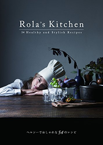 『Rola's Kitchen』のトップ画像