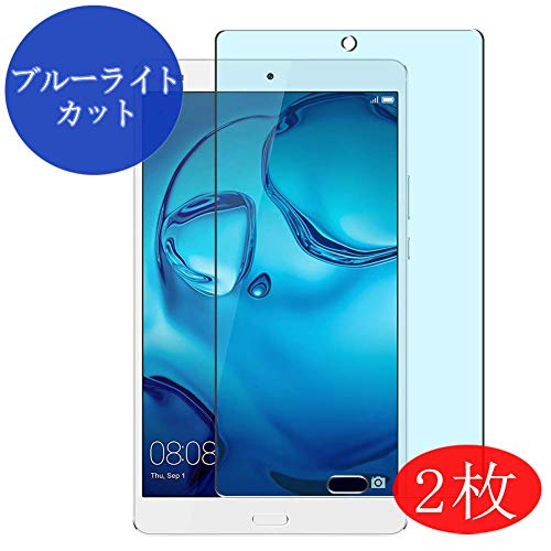 【2 Pack】 Synvy Anti Blue Light Screen Protector for Huawei MediaPad M3 8.4 BTV-W09 DL09 8.4' Anti Glare Screen Film Protective Protectors [Not Tempered Glass]
