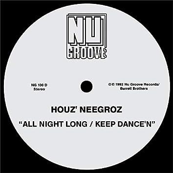 All Night Long / Keep Dance'n