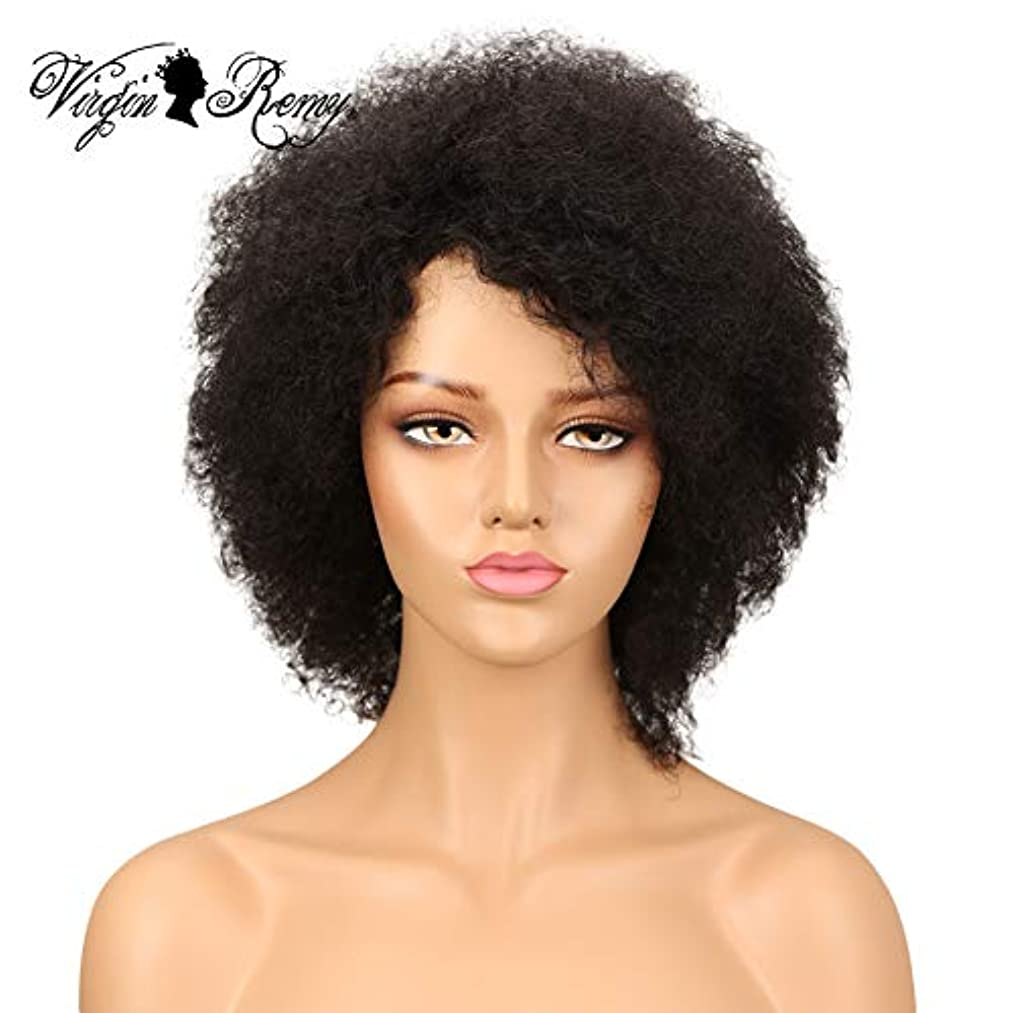QVR Short Human Hair Wigs for Black Women Afro Curl Wigs None Lace Front Bob Black Wigs Remy Virgin Hair (14 inch,#1B)