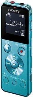 SONY ステレオICレコーダー FMチューナー付 8GB ブルー ICD-UX544F/L