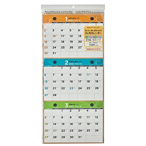 能率 NOLTY 2022年 カレンダー 壁掛け 59 A4×3段 3ヶ月 C153 ([カレンダー])