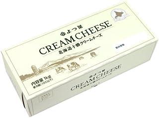 チーズ よつ葉北海道十勝クリームチーズ 1kg