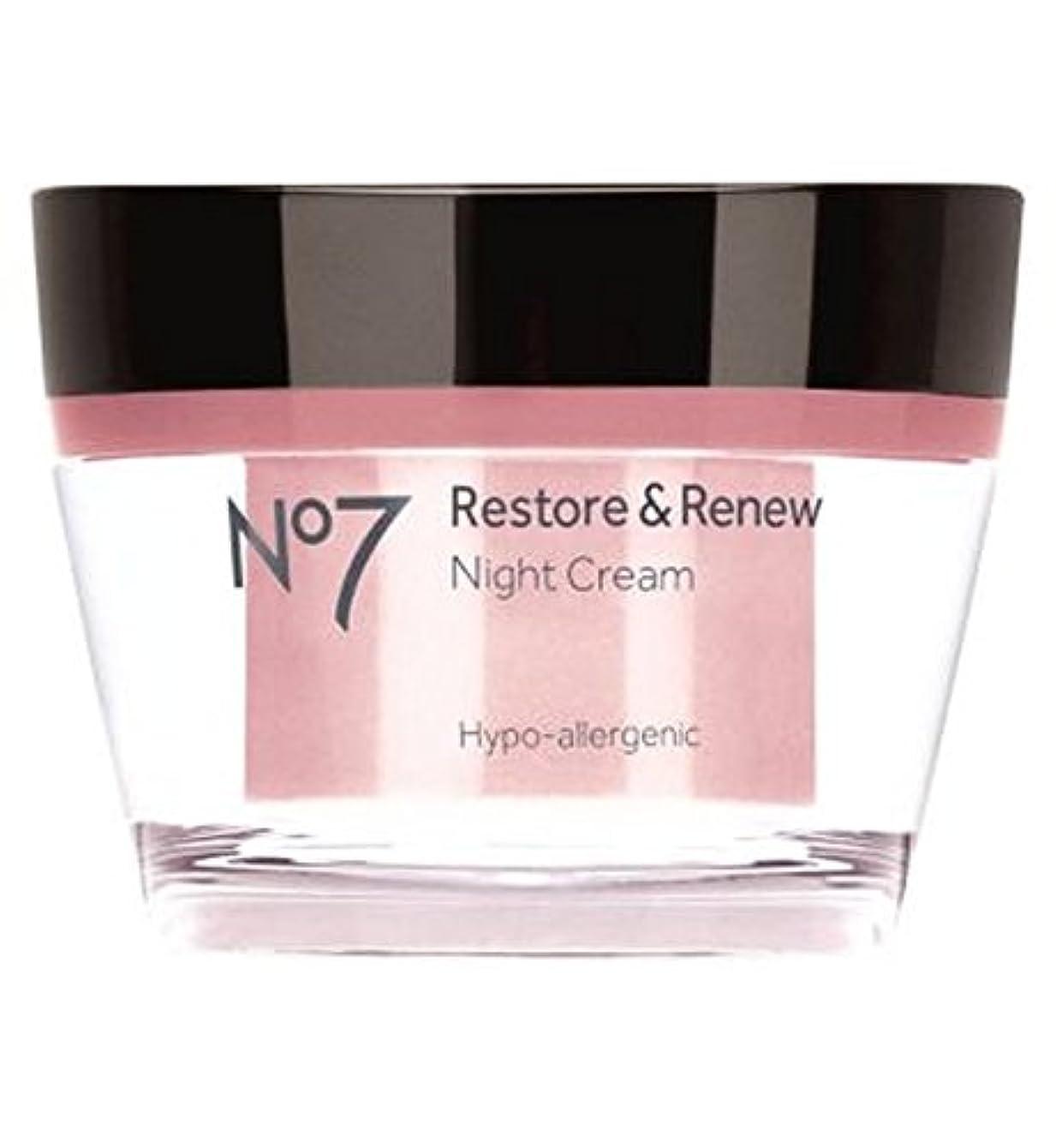 獣虚弱配列No7 Restore & Renew Night Cream 50ml - No7復元&ナイトクリーム50ミリリットルを更新 (No7) [並行輸入品]