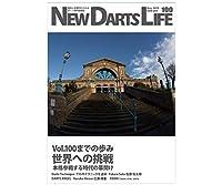 N.D.L ニューダーツライフ vol.100 (NEW DARTS LIFE) | ダーツ書籍