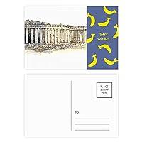 ギリシャのアテネのアクロポリス バナナのポストカードセットサンクスカード郵送側20個