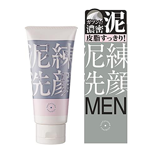 泥練洗顔 MEN 120g【いちご鼻 黒ずみ クレイ 毛穴 ケア メンズ 洗顔料】