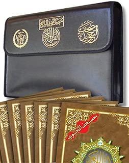 Quran Tajweed 30 Separate Parts Color Coded Arabic Eddition
