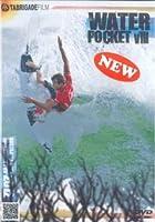 WATER POCKET8(ウォーターポケット8)/サーフィンDVD