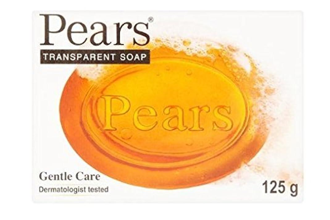 信頼性試す表向きPears Transparent Soap (orange) (125g) 梨透明石鹸(オレンジ) ( 125グラム)