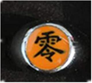Dreamcosplay Naruto Pain Antagonists Headband Ring