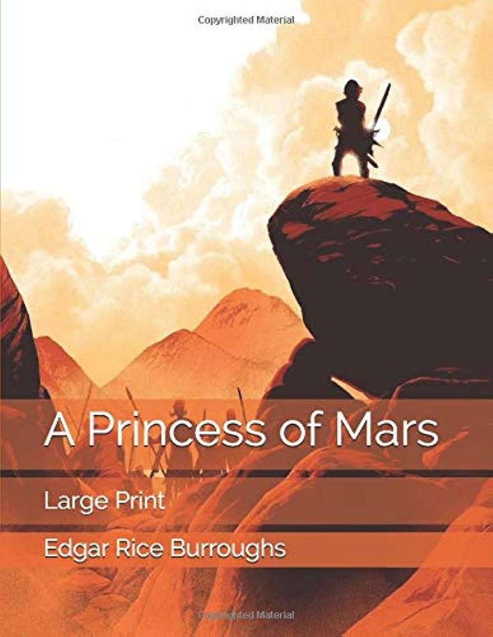 アシュリータファーマンコンパイルアンタゴニストA Princess of Mars: Large Print