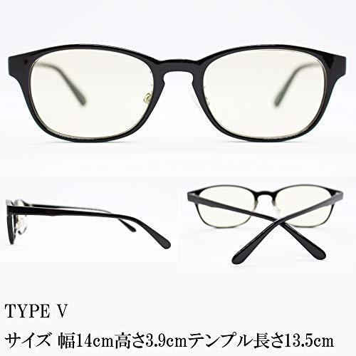 エイト『eightTokyoIRUV1000TYPE-D』
