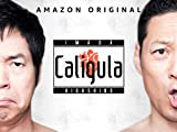 Caligula - Season 1