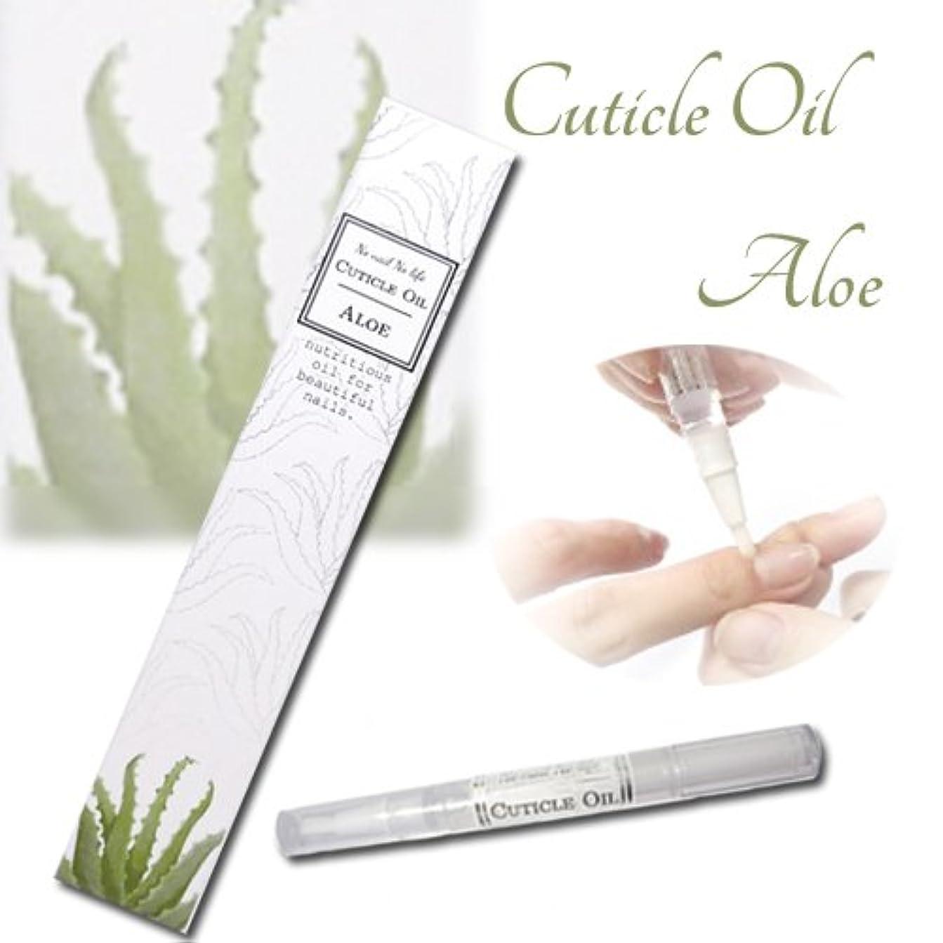 クライストチャーチ苦情文句特殊ネイルオイル ペンタイプ 改良型 アロエ の香り 1本