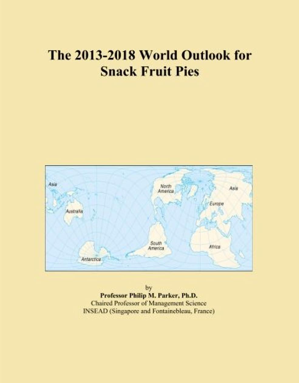 原始的な警察署節約するThe 2013-2018 World Outlook for Snack Fruit Pies