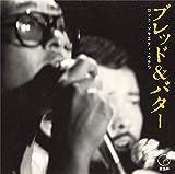 ロック・ソサエティ・ウラワ (1972 RSU夏の陣)