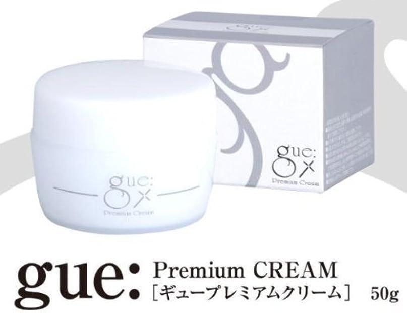 磨かれた暖かく検出エステ仕様★化粧水?美容液?クリームの成分をギューっと1つに凝縮★gue:Premium CREAM★ギュープレミアムクリーム(50g)