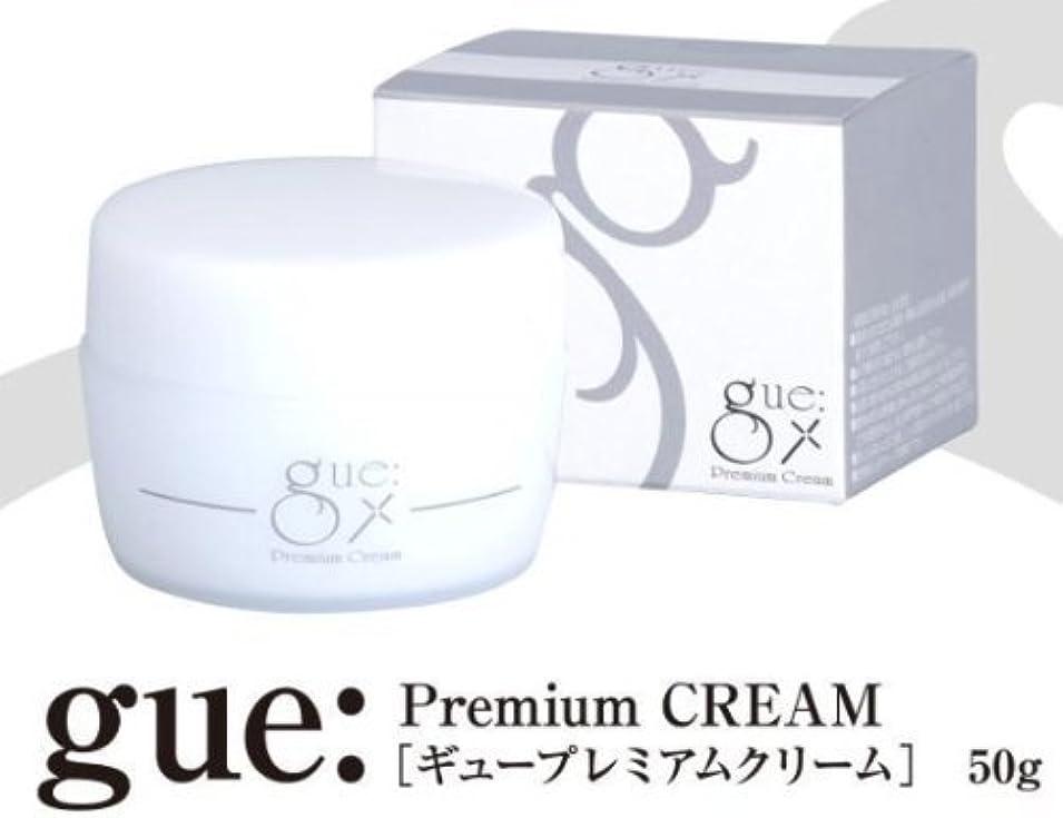 ファーザーファージュすき二週間エステ仕様★化粧水?美容液?クリームの成分をギューっと1つに凝縮★gue:Premium CREAM★ギュープレミアムクリーム(50g)