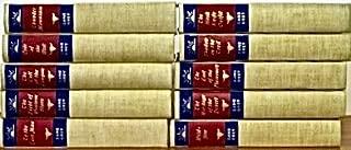 Zane Gray Collection Circa 1940-1980's 64 Volume Set.