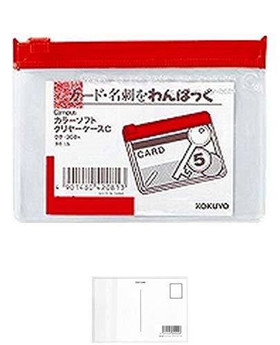 コクヨ キャンパス クリヤーケース S型 軟質 B8 赤 クケ-308R + 画材屋ドットコム ポストカードA
