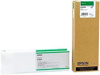 セイコーエプソン インクカートリッジ グリーン 700ml (PX-H10000/H8000用) ICGR58