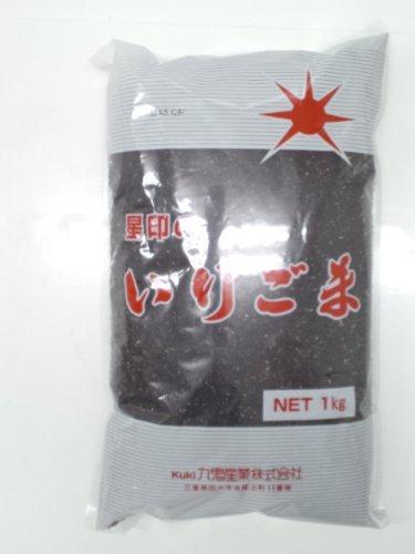 ●星印いりごま黒CF 1kg
