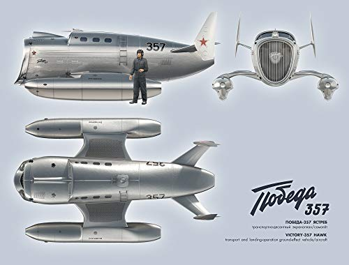 AMP 72-010 - 1/72 - Victory 357 Hawk. Prototype Aircraft Scale Plastic Model 4