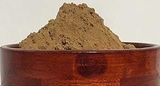 African Mango Seed Extract Powder 10:1 Irvingia Gabonensis 1 oz Bag