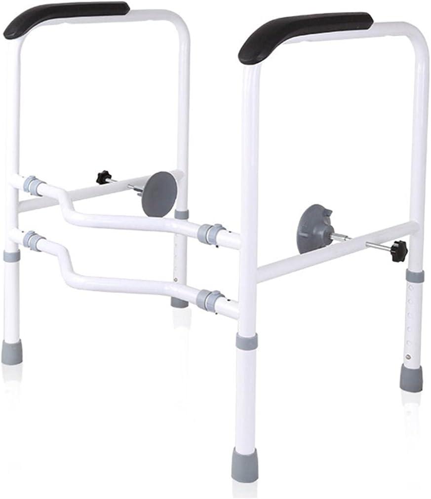 famous Adjustable Width quality assurance Toilet Holder Bo Handrail Elderly