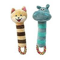 AwLm 犬おもちゃ 犬 音の出るおもちゃ 犬噛むおもちゃ 2個セット しばいぬ かば ぬいぐるみ型 安全 耐久性 小型犬・中型犬に適応