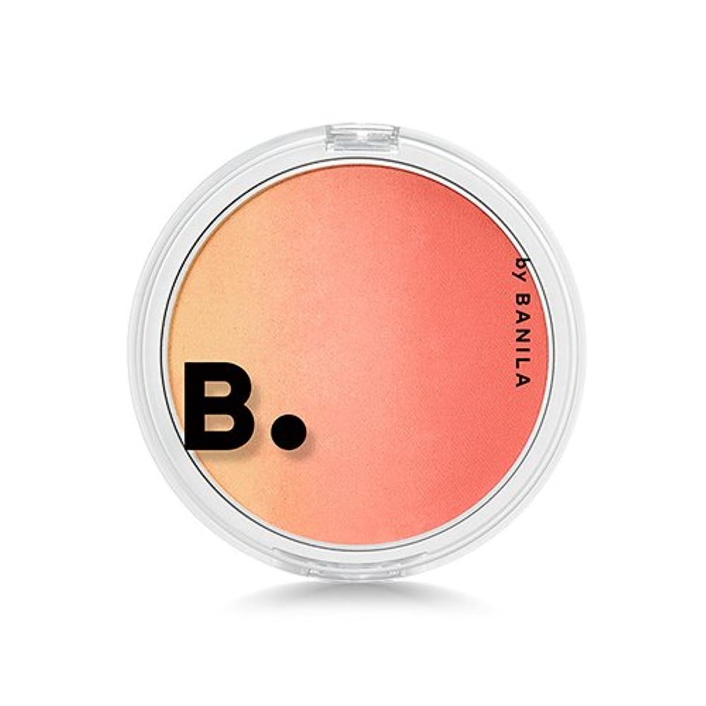 パイプ列挙する授業料[BANILLACO] B. by Banilla Cheer Gradation Cheek チアグラデーションチーク (OR02 Twinkle Orange) [並行輸入品]