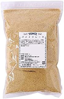 バナナフレーク / 500g TOMIZ/cuoca(富澤商店)